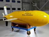 Boaty McBoatface submarine records successful maiden voyage